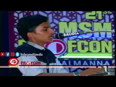 MSM Profcon 2017 | Song | Perinthalmanna