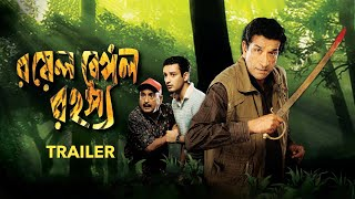 Teaser of new Feluda film