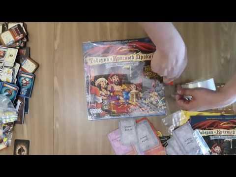 Как сохранить товарный вид коробки настольной игры How To Save Marketable Condition Of A Boardgame B