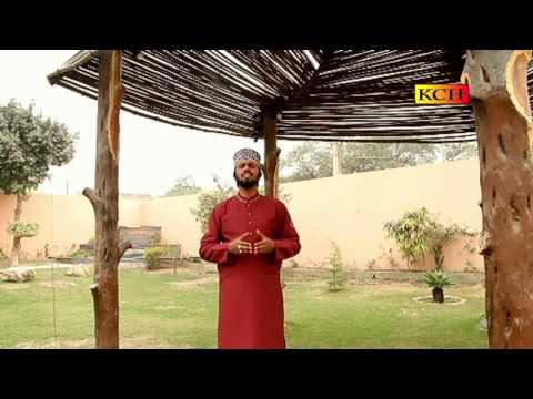 Hasrat Hai Meray Aaqa Jo Kabon Me Nazar Ayen naat online1080HD
