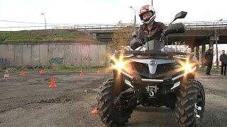 Обучение вождению на квадроциклах