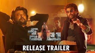 Rajinikanth Peta Release Trailer | Peta Movie Dialogue Promos | Rajinikanth | Karthik Subbaraj