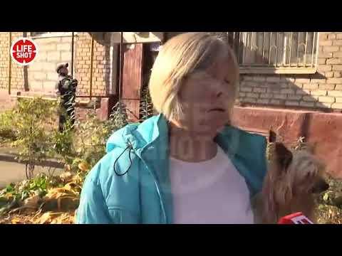 Тройное убийство в Москве. Соседи в шоке