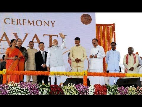 PM Modi at the Foundation Ceremony of Amaravathi, the new Capital City of Andhra Pradesh