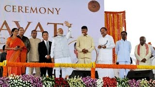 PM Modi at the Foundation Ceremony of Amaravathi, the new Capital City of Andhra Pradesh