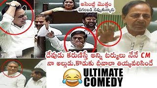 SUPER COMEDY: CM KCR HILARIOUS Comments On KTR & Harish Rao | TS Assembly Session | Political Qube