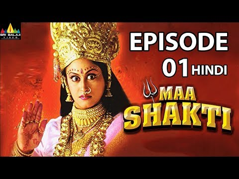 Maa Shakti Devotional Serial Episode 1 | Hindi Bhakti Serials | Sri Balaji Video