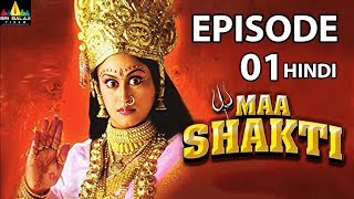 Maa Shakti Devotional Serial