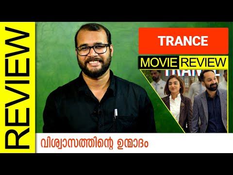 TranceMalayalam Movie Review By Sudhish Payyanur #MonsoonMedia