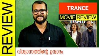 TranceMalayalam