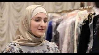 Старшая дочь Кадырова вышла замуж Вы онемеете, узнав обстоятельства свадьбы!