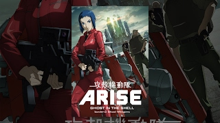 攻殻機動隊ARISE border:2 Ghost Whispers thumbnail