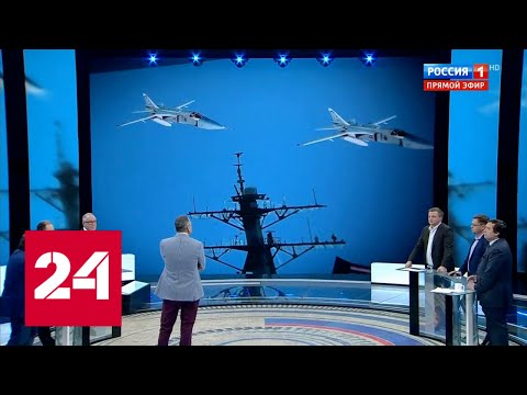 """""""Имитировали атаку"""": Украина опустилась до фотошопа, лишь бы обвинить Россию. 60 минут от 25.12.19"""