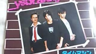 斉藤裕亮ユニット ysbrakkys(イントロ) 斉藤裕亮の よっしゃ!いって...