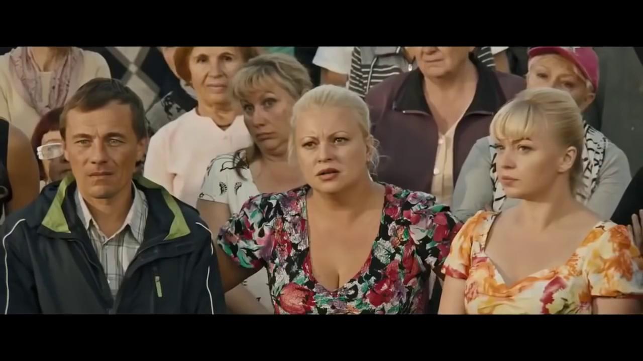 русские фильмы про попу