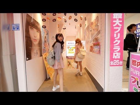 SHOPPING AT HARAJUKU (HAIR SALON, ALICE IN WONDERLAND SHOP AND MORE!!)