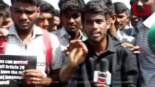 Students Protest in Marina | BioScope