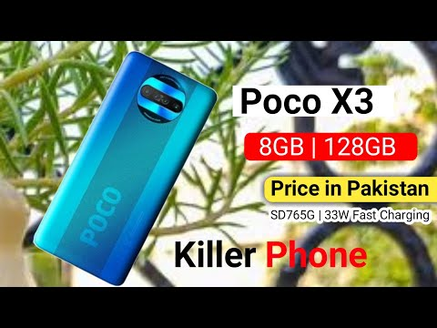 Poco X3 Price In Pakistan Lunch In Pakistan And Specification Youtube