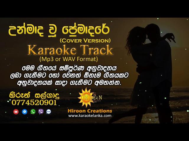 Unmada Wu Premadare Cover Version Karaoke Track Hiroon Creations