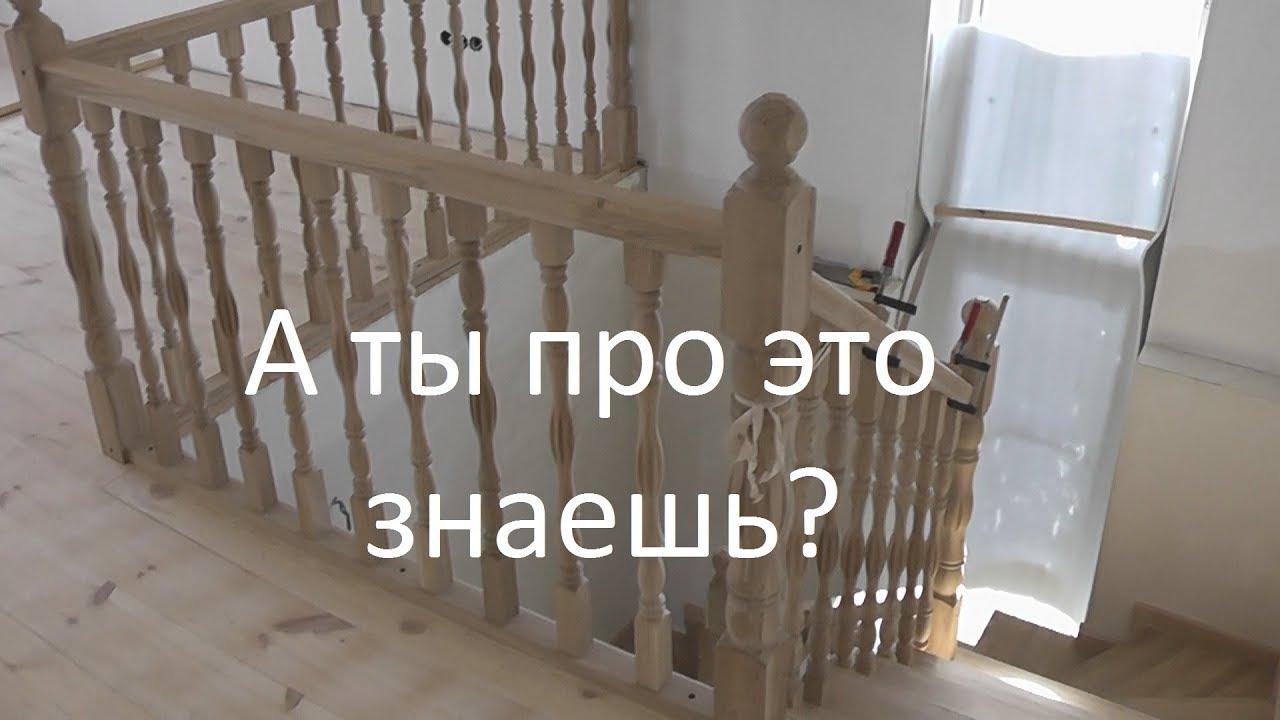 Два полезных совета при сборке лестницы. Как закрепить деревянный столб ограждений к полу?