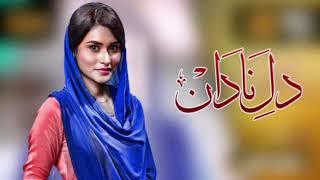 Dil-e-Nadan Ki Har Khushi Tu Hai   8D Audio Song   Sahir Ali Bagga   Love Feelings   Heartouching