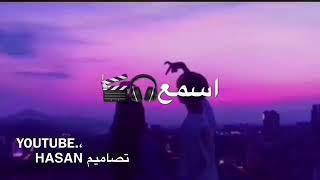 مصطفى الربيعي-امام الحب دليلي-ريمكس مع الكلمات
