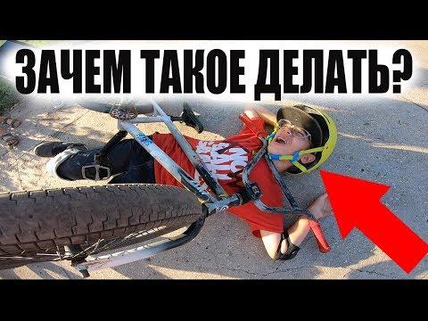 Я ПОДАРИЛ Подписчику BMX а Он Его Кидает Через...