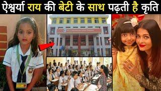 मुम्बई के सबसे महंगे स्कूल में पढ़ाते हैं खेसारी अपनी बेटी कृति को | फीस जानकर आपके होश उड़ जाएंगे