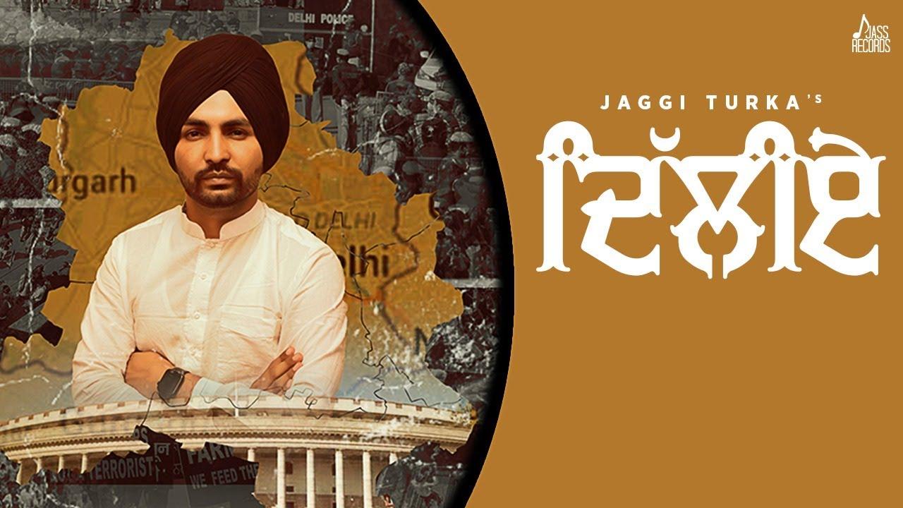 Dilliye   (Official Video)   Jaggi Turka   New Punjabi Songs 2020   Jass Records
