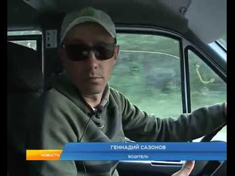 В Курске стреляли в пассажирскую газель