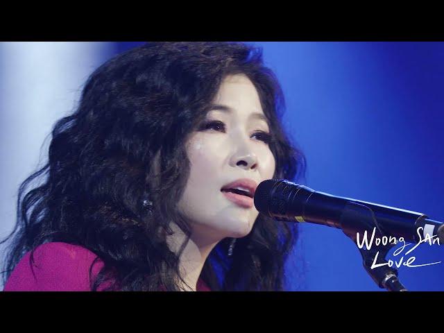 웅산(WOONGSAN)[雄山] - I love you more than you will ever know,2021세계 재즈의 날 기념 전야 콘서트