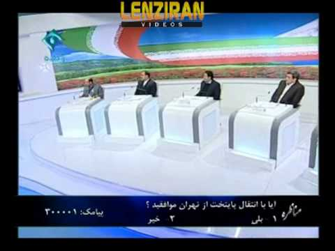 Fear of MP from  civil  disobedience  and  Military Occupation of Tehran in TV debate