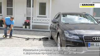 видео керхер мойка для автомобиля