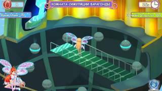 winx club fairy school app simulation room review