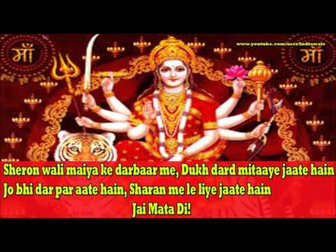 Latest Happy Navratri/Durga Puja wishes, Greetings, SMS, E-card