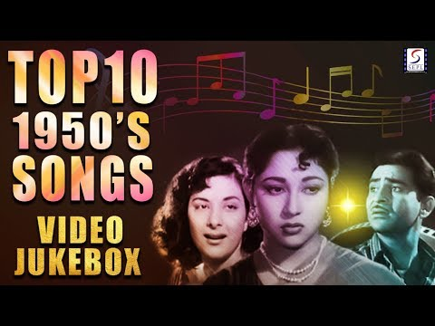 Top 10 Superhit Songs From 1950's l Ae Dil...