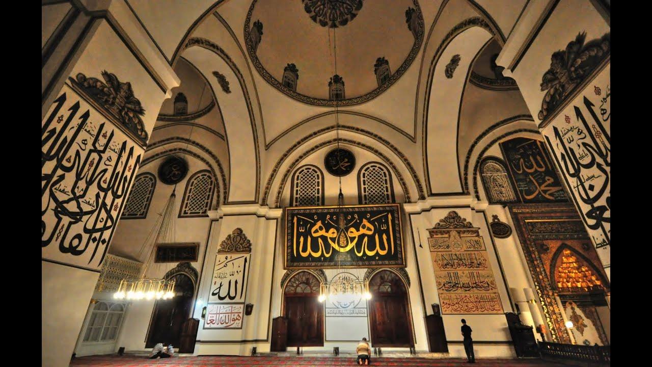 Ulu Camii Bursa / Grand Mosque of Bursa /Turkey - YouTube