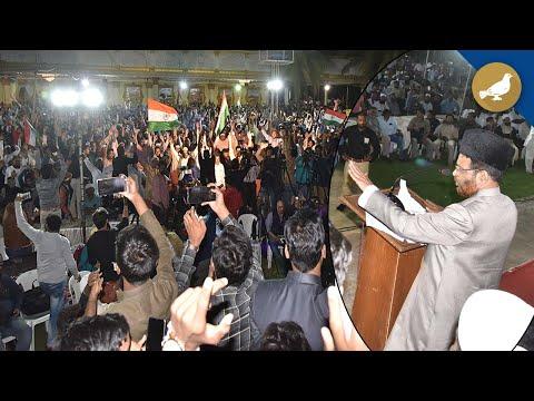 Hyderabad: Massive public
