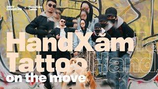 Purr x HandXămTattoo | HandXăm Tattoo on the move