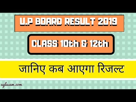 UP Board Result 2019   10th,12th ?????? ???? ?????   ?????  ?? ???? ??????  