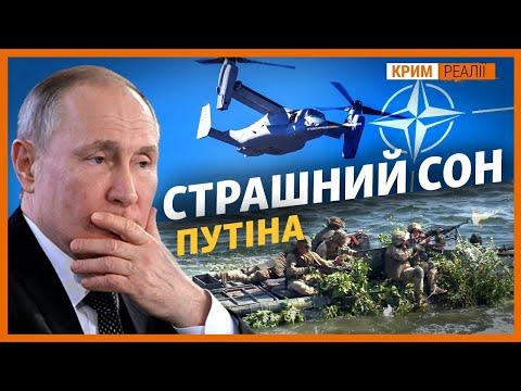 НАТО біля Криму: