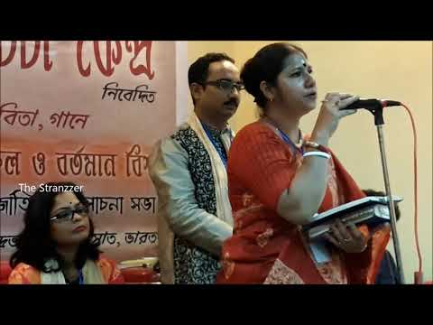 NAZRUL GEETI IN ENGLISH WITH ORIGINAL MUSIC BY INDRANI BANERJEE