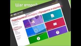 Как заработать от 1000 рублей ежедневно в партнерской программе