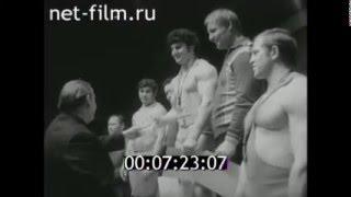 Кубок СССР 1976