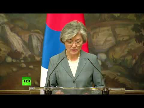 Пресс-конференция глав МИД РФ и Южной Кореи по итогам переговоров