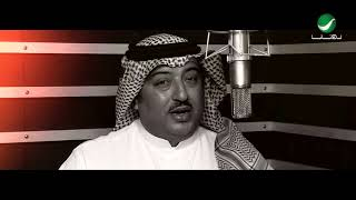 Aseel Abu Bakr & Rashed Al Fares ... Hobna El Awhad  | أصيل أبو بكر & راشد الفارس ... حبنا الأوحد