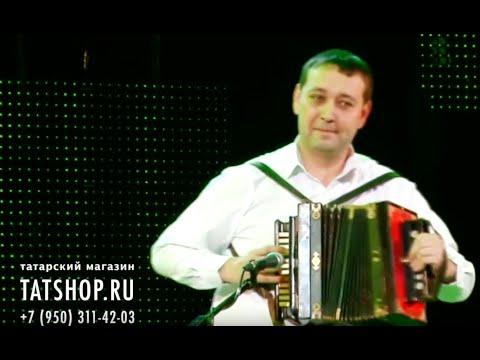 Наиль Сагдиев «Татарская гармошка» (Попурри)