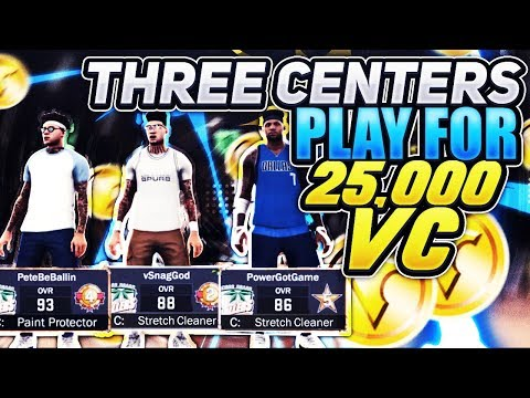 RUNNING 3 CENTERS ON $25,000 COURT AT STAGE! THE ULTIMATE CENTER CHALLENGE! NBA 2K17 MYPARK