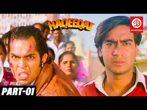 Haqeeqat | Bollywood Action Movies | Part -  01| Ajay Devgan, Tabu, Johnny Lever, Amrish Puri Movies