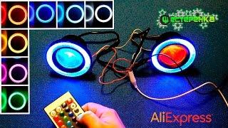 Противотуманные фары LED RGB (4K)
